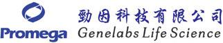 Genelabs_logo